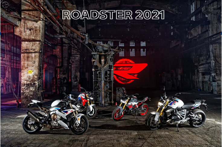 Roadster 2021